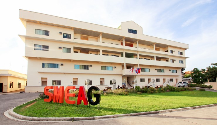 Trường SMEAG