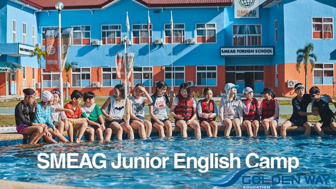 Khoá Junior tại philippines